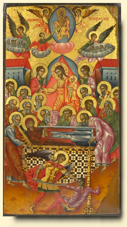 Aug 15; The Dormition of the Most Holy Lady, the Theotokos and Ever-Virgin Mary