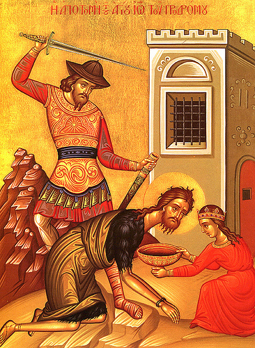 Beheading of the Honourable and Glorious Prophet, Forerunner and Baptist John