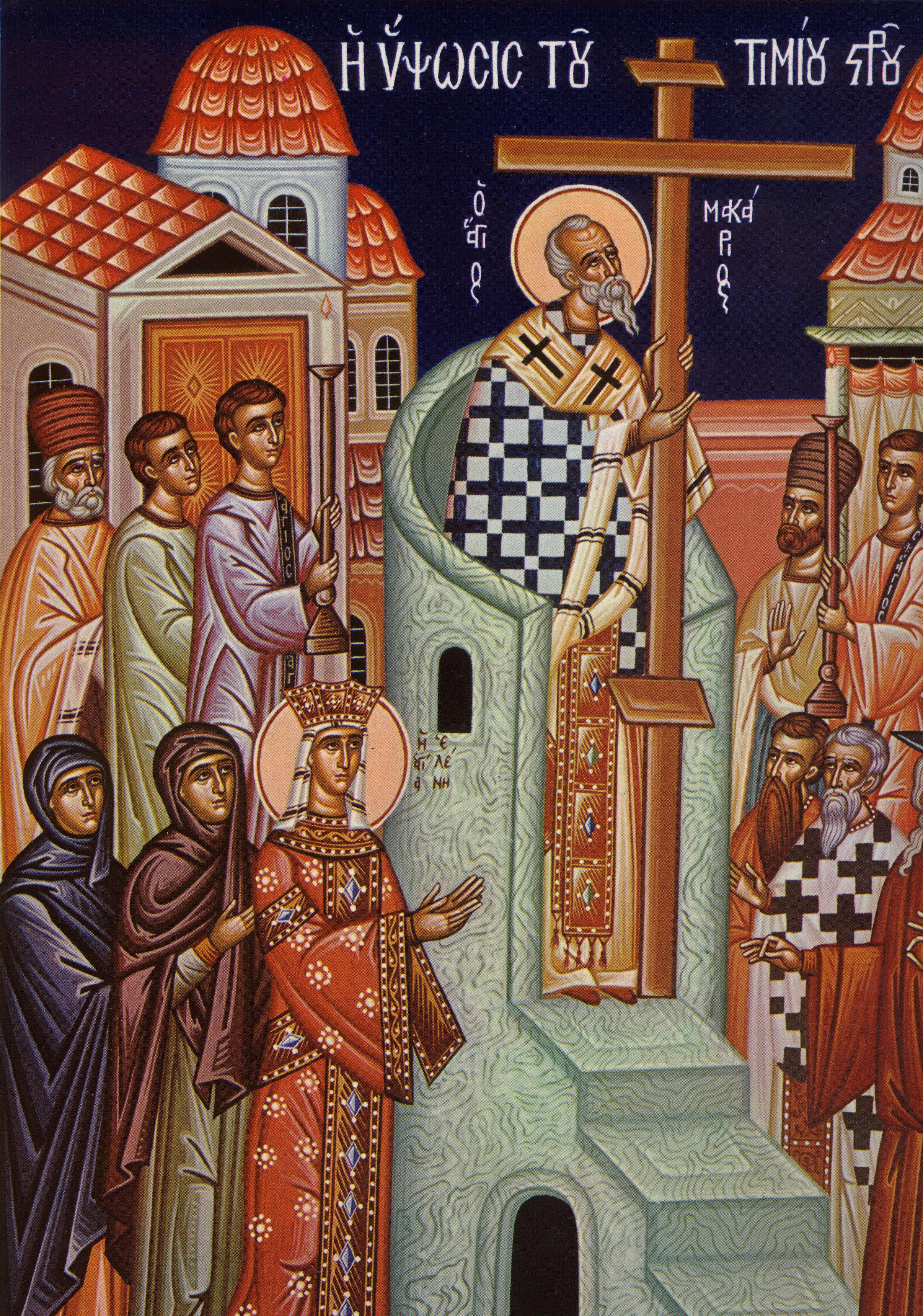 Sept 20; Sunday after the Exaltation of the Cross