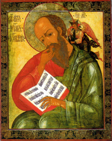 Sept 26, 2016; Falling Asleep of John the Theologian, Apostle and Evangelist