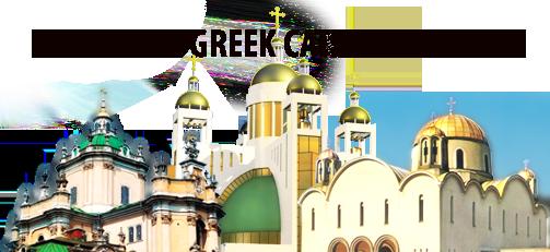 2011 – Synodal Resolutions – (UKRAINIAN)