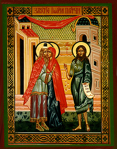 Sept 23, 2018; Eighteenth Sunday after Pentecost, Tone 1; the Conception of the Honourable and Glorious Prophet, Forerunner and Baptist John