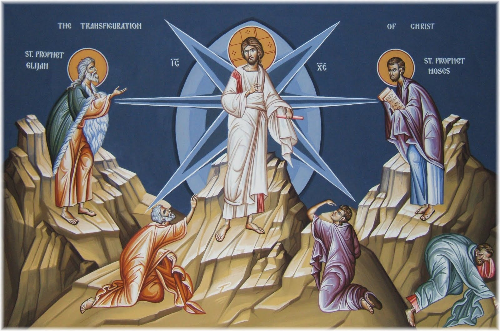 August 12, 2018 – Twelfth Sunday after Pentecost, Tone 3; Post-feast of the Transfiguration; Holy Martyrs Photius and Anicetas (284-305). Dormition Fast