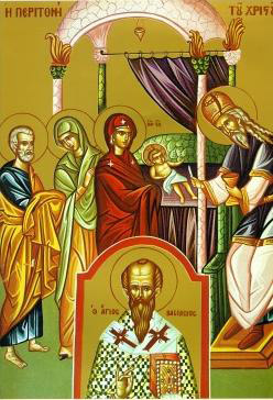 Jan 1, 2019; The Circumcision of Our Lord, God and Saviour Jesus Christ; Our Father Among the Saints Basil the Great, Archbishop of Caesarea in Cappadocia (379); Gregory of Nazianzis, father of Gregory the Theologian (374); Holy Martyr Basil of Ankyra (322)