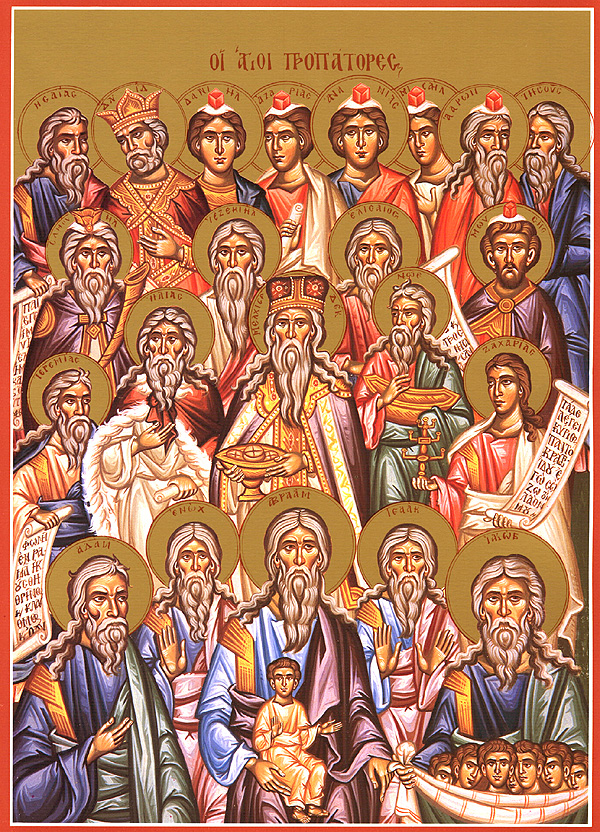 December 17, 2017; Sunday of the Holy Ancestors; Octoechos Tone 3; The Holy Prophet Daniel, the Three Holy Youths Ananiah (Ananias), Azariah (Azarias) and Mishael (Misael) (6th century BC)
