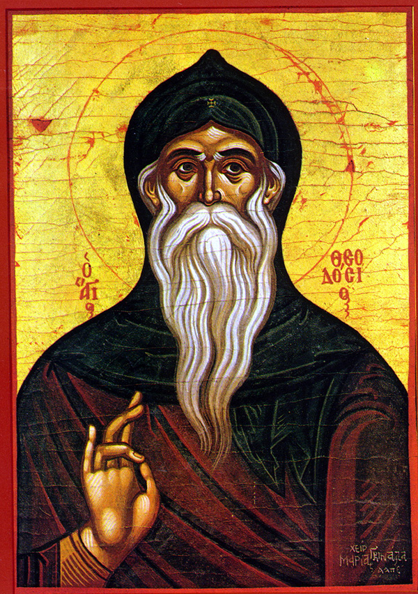 Jan 11: Our Venerable Father Theodosius, Founder of the Cenoebetic Monastic Life