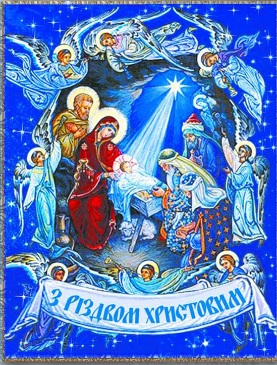 Ukrainian Christmas Carol Concert on Sunday, January 29