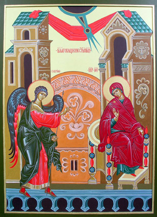 March 25, The Annunciation of Our Most Holy Lady, the Mother of God and Ever-Virgin Mary