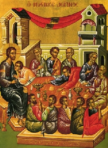 Great and Holy Thursday: VESPERS WITH THE DIVINE LITURGY OF ST. BASIL THE GREAT