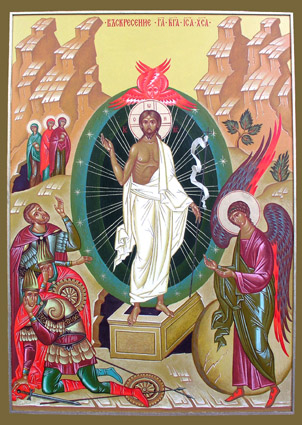 Experience the Joy of The Resurrection! A Journey of Hope through Icons