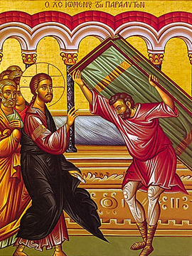 May 12; Fourth Sunday after Pascha. Sunday of the Paralytic.