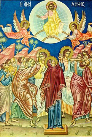 May 21; The Ascension of our Lord, God and Saviour Jesus Christ