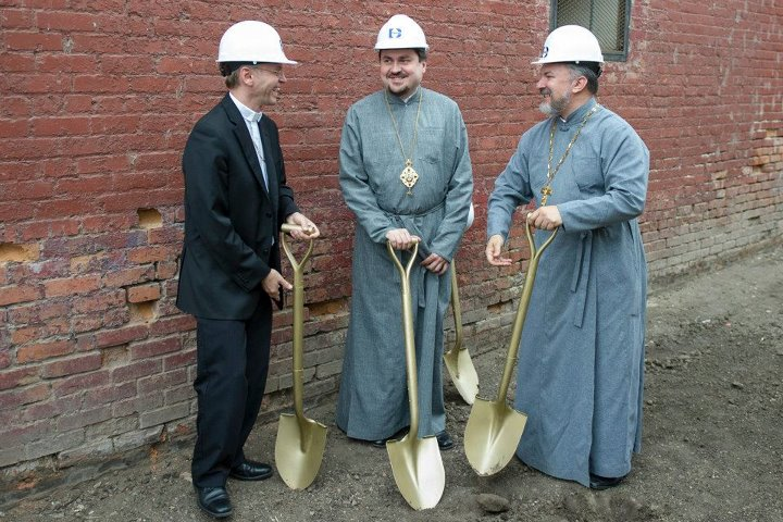 Sod Turning ceremony for the Ukrainian Canadian Archives and Museum of Alberta