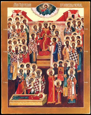 July 16, 2017 Fathers of the First Six Ecumenical Councils, Octoechos Tone 5