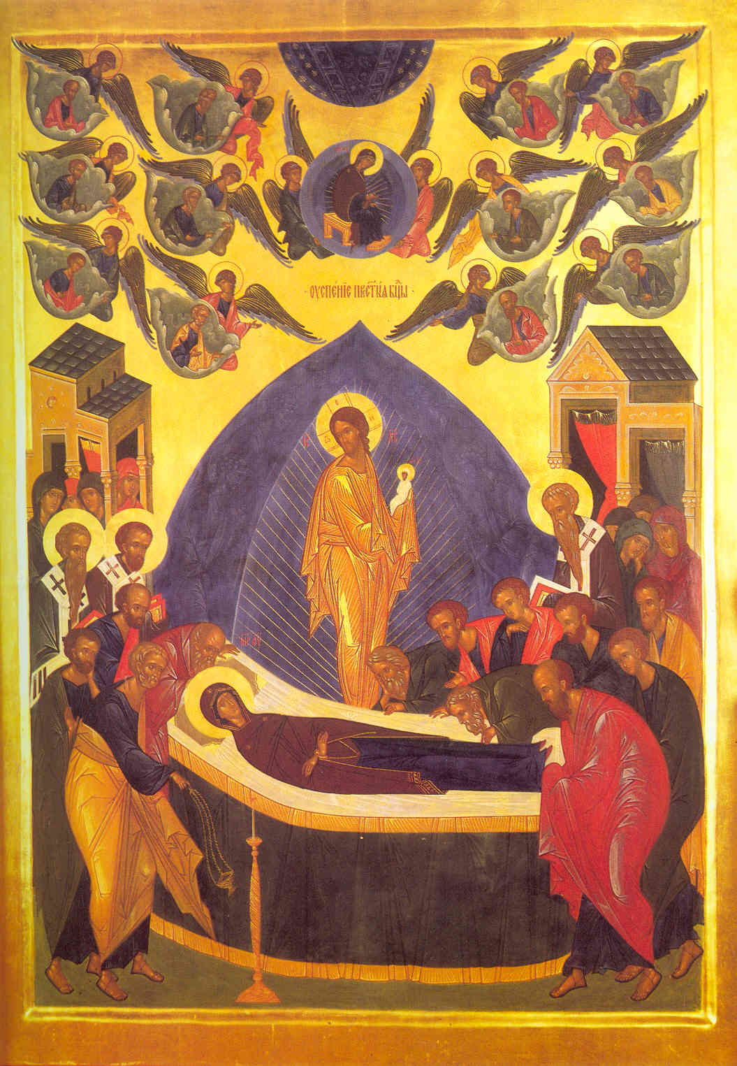 Aug 18; Tenth Sunday after Pentecost, Octoechos Tone 1; Post-feast of the Dormition; Holy Martyrs Florus and Laurus (313-24)