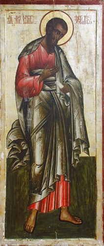 April 30 – The Holy Apostle James, Brother of Saint John the Theologian (c. 44)