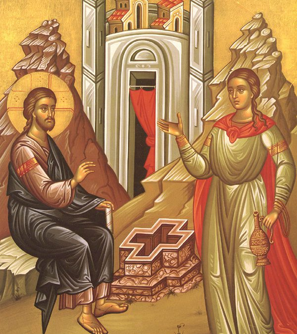 Fifth Sunday after Pascha. Sunday of the Samaritan Woman, Tone 4; the Nine Holy Martyrs of Cyzicus (313-24); the Venerable Memnon the Wonderworker