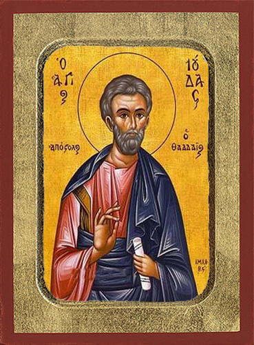 June 19 – Holy Apostle Jude, Brother of the Lord According to the Flesh