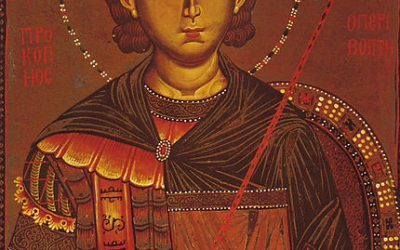 July 08, 2018 – Seventh Sunday after Pentecost, Tone 6; Holy Great-Martyr Procopius (303)