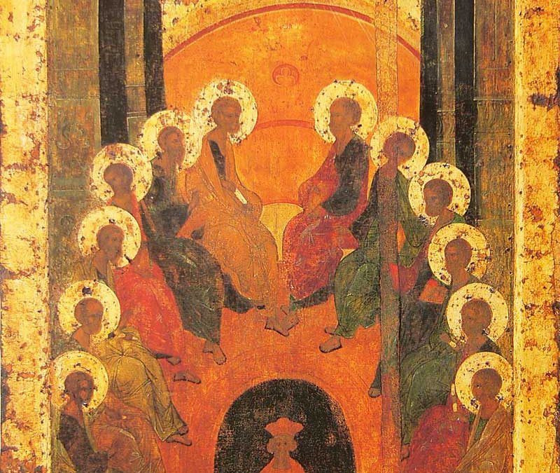 May 24: Monday of the Holy Spirit