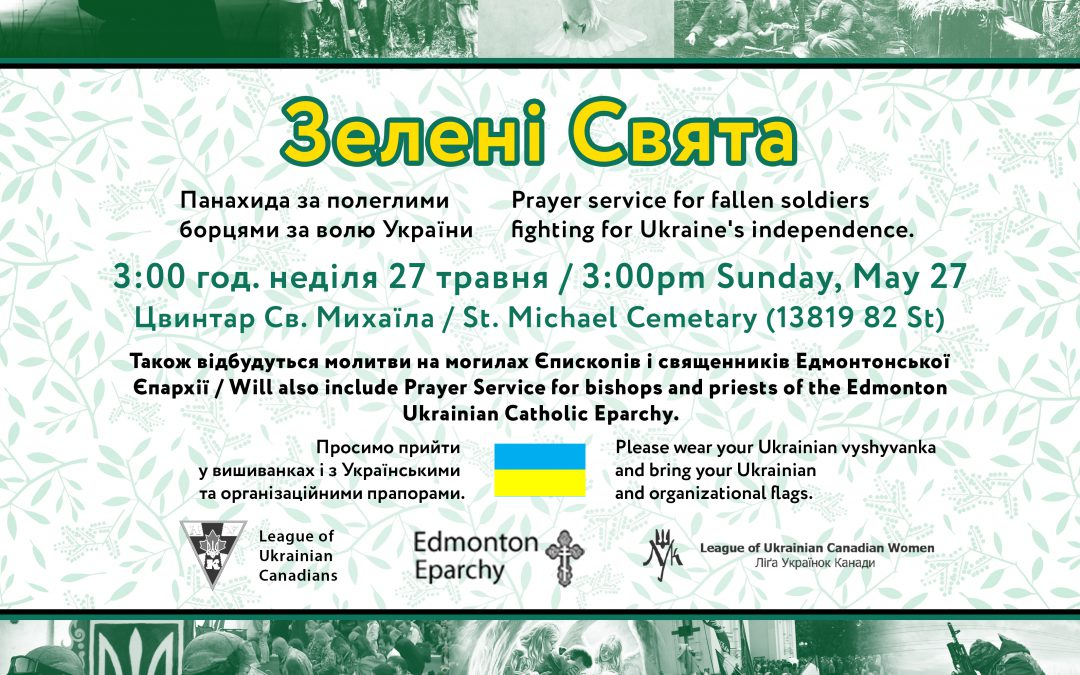 Prayer Services at St. Michael Cemetery Honouring Fallen Soldiers in Battle for Ukraine's Freedom