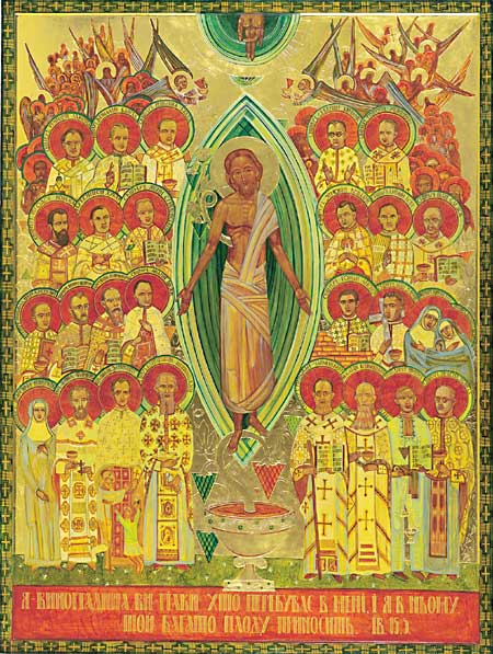 June 27; Bishop-Martyr Nykolai (Nicholas) Charnetsky and the Twenty-Seven Other New Blesseds of the Church of Rus'-Ukraine Beatified in 2001; Our Venerable Father Samson, Host of Strangers (527-65)