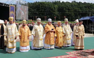 Pictures: Bishop David visits Lviv – Liturgy at Peter and Paul Parish (June 24) and All Ukrainian Pilgrimage to Stradch on the Day of Laity (June 26)