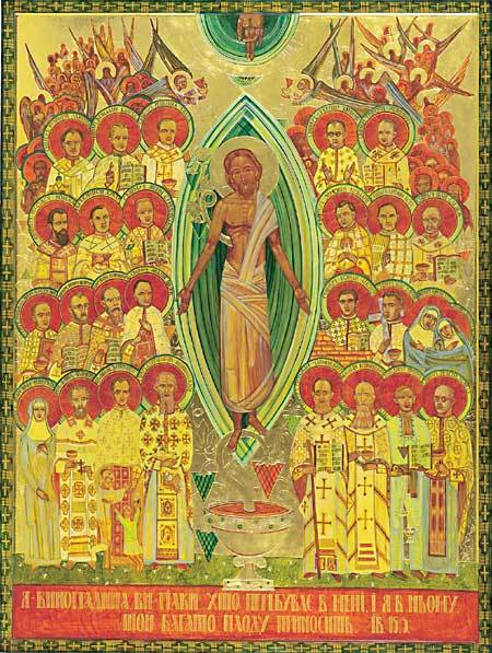 June 27: Bishop-Martyr Nykolai (Nicholas) Charnetsky and the Twenty-Seven Other New Blesseds of the Church of Rus'-Ukraine Beatified in 2001 (Eng/Ukr)