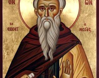 October 21; Twenty-Second Sunday after Pentecost, Tone 5; our Venerable Father Hilarion the Great (371)