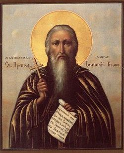 November 04; Twenty-fourth Sunday after Pentecost, Tone 7; our Venerable Father Joannicius the Great (846); the Holy Martyrs Nicander, Bishop of Myra and the Priest Hermas
