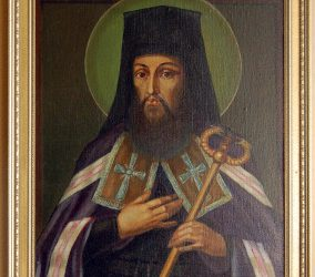 Nov 12; The Holy Priest-Martyr Josaphat, Archbishop of Polotsk