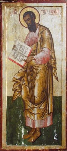 November 16; The Holy Apostle and Evangelist Matthew