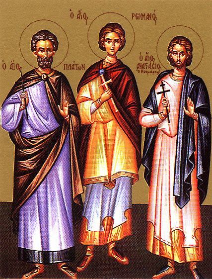 November 18; Twenty-sixth Sunday after Pentecost, Tone 1; the Holy Martyrs Plato (286-305) and Roman (305)