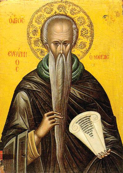 Sunday, January 20; Thirtieth Sunday after Pentecost, Tone 2; our Venerable and God-bearing Father Euthemius the Great (473)