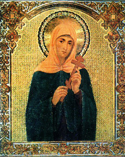 June 23; Second Sunday after Pentecost, Octoechos Tone 1; The Holy Martyr Agrippina