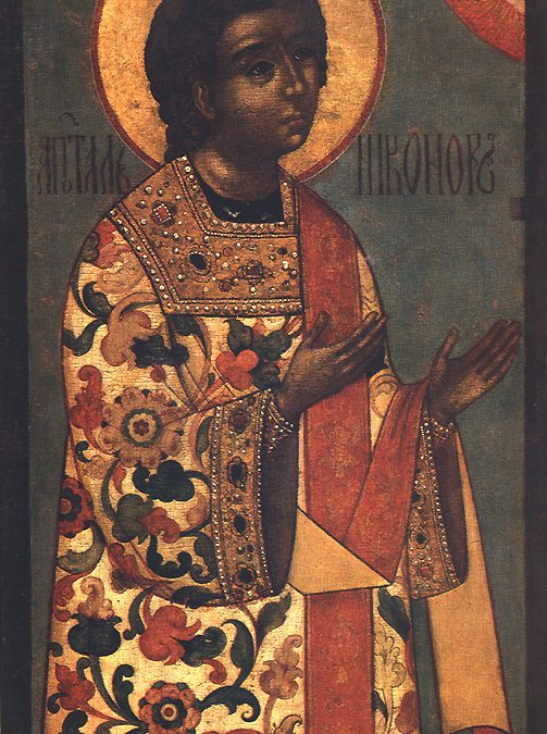 July 28; Seventh Sunday after Pentecost, Octoechos Tone 6; The Holy Apostles and Deacons Prochor, Nicanor, Timon and Parmenas (1st-2nd c.)