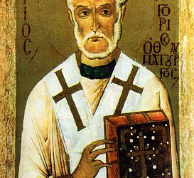 Nov 17; Twenty-Third Sunday after Pentecost, Octoechos Tone 6; Our Holy Father Gregory the Wonderworker, Bishop of Neocaesarea (270-75); Passing into Eternal Life (1947) of Blessed Josaphat Kotsylovsky, Bishop of Peremyshl and Martyr