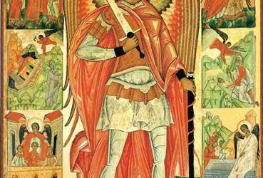 Nov 08; Synaxis of the Archangel Michael and the Other Bodiless Powers of Heaven