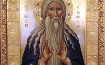 Sunday, January 19: 31st Sunday after Pentecost, Tone 7; Our Venerable Father Macarius of Egypt (c. 390)