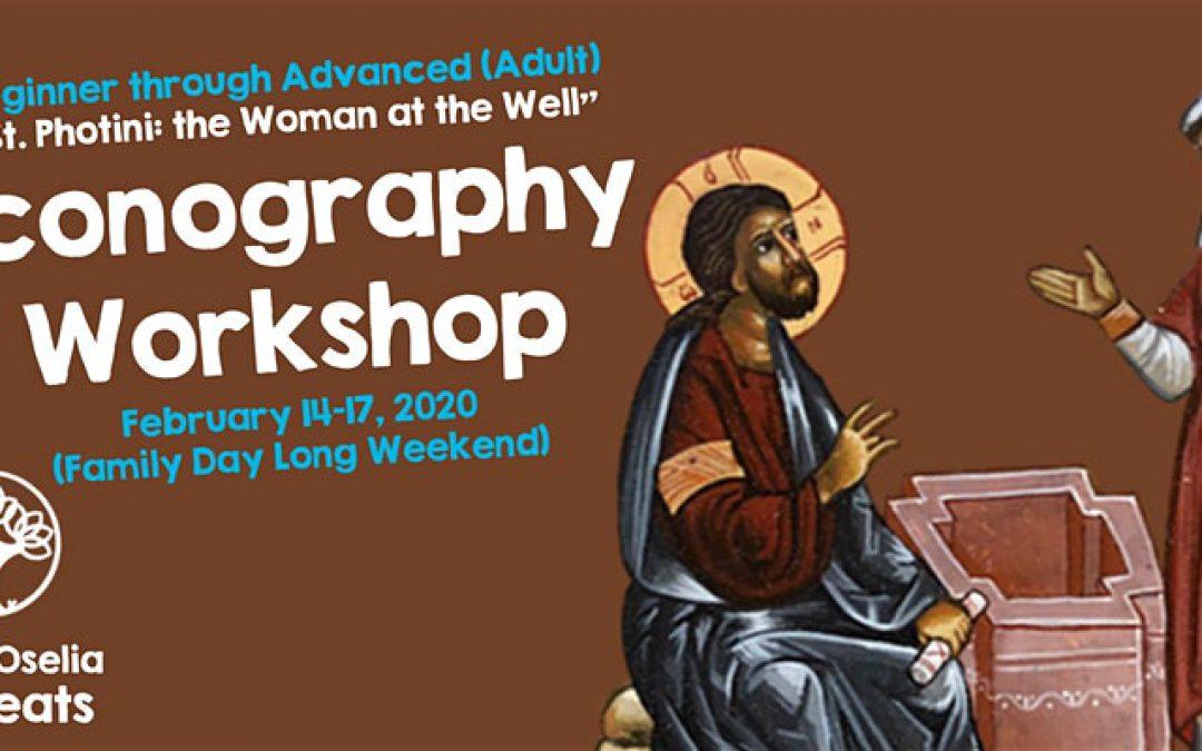 Iconography Workshop