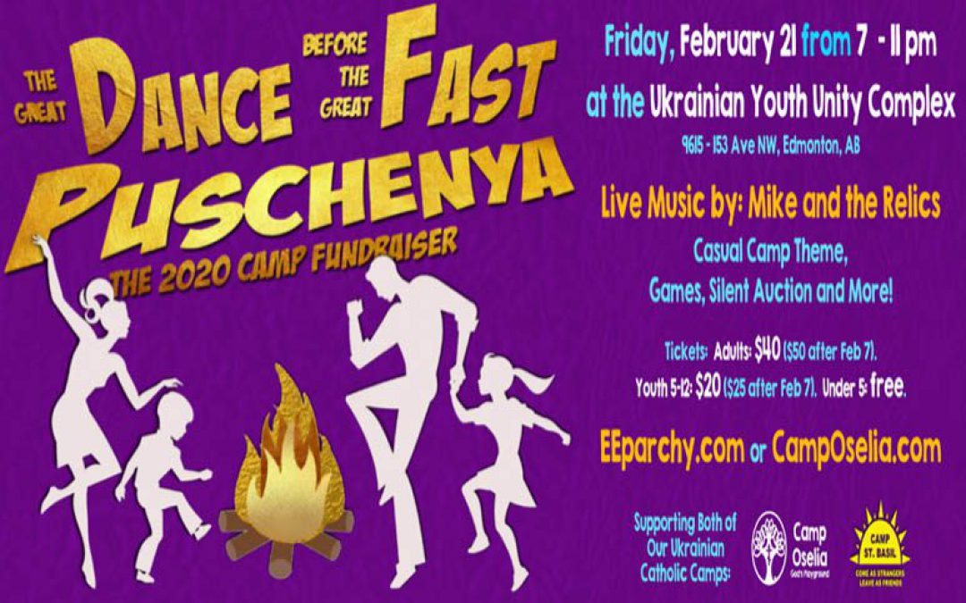 Puschenya: The Great Dance before The Great Fast, Feb 21