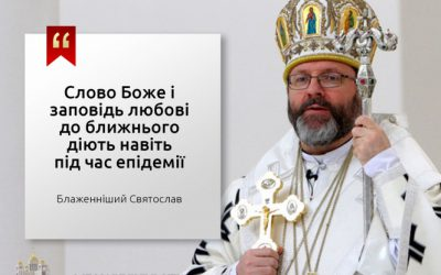 Coronavirus: Commentary of His Beatitude Sviatoslav, Head of the UGCC