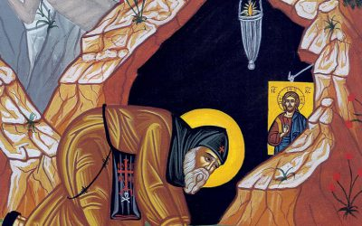 Meditation on the Prayer of St. Ephrem (Royal Doors) and Downloadable PDF (ENG/UKR)