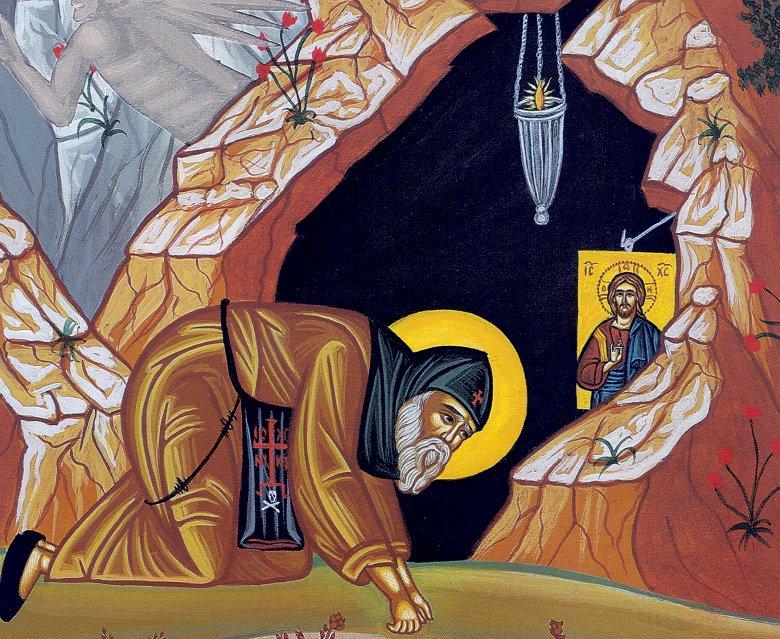 Meditation on the Prayer of St. Ephrem (Royal Doors) and Downloadable PDF (ENG/UKR)