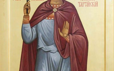 June 21: Third Sunday after Pentecost, Tone 2; The Holy Martyr Julian of Tarsus (284-305).