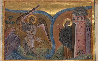 Fourteenth Sunday after Pentecost; Tone 5; Sept 06
