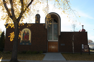 Edmonton Eparchy Church