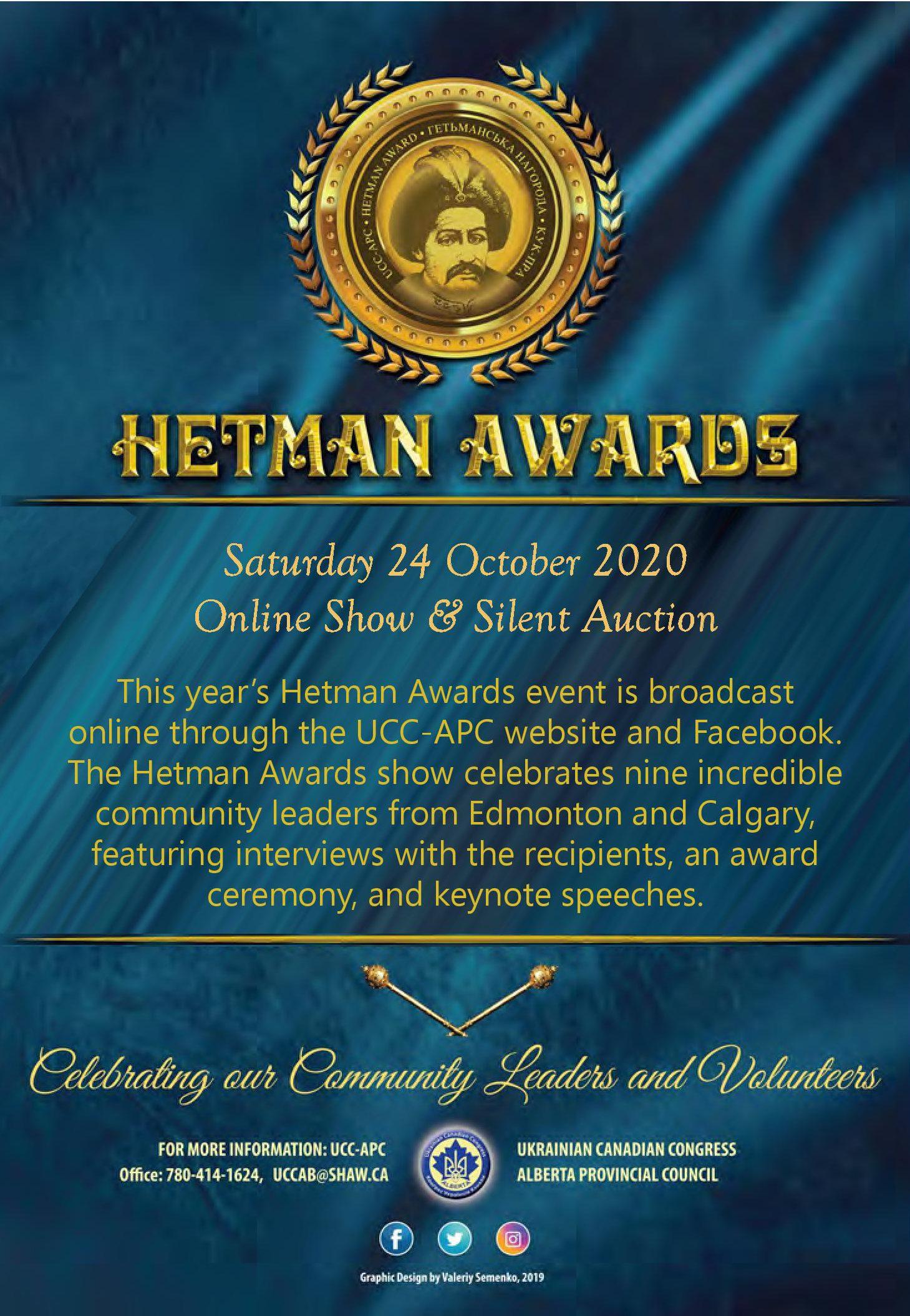 Hetman Awards