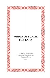 Order of Burial for Laity