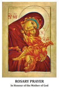 Rosary Prayer Book